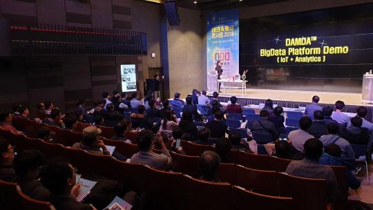 KEA, 빅데이터 공동플랫폼 `담다` 첫 공개설명회